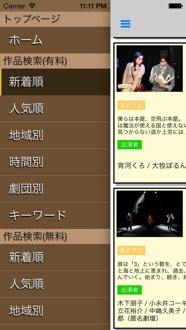 http://a4.mzstatic.com/jp/r30/Purple5/v4/da/b1/c4/dab1c42a-ff9d-de0c-fc34-5bd40b3c30d0/screen1136x1136.jpeg