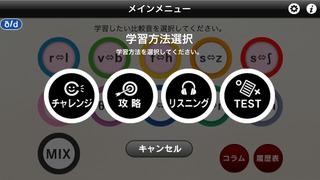http://a4.mzstatic.com/jp/r30/Purple5/v4/db/dd/4c/dbdd4caa-926b-aba9-1b61-a9f985ff0b4a/screen320x320.jpeg