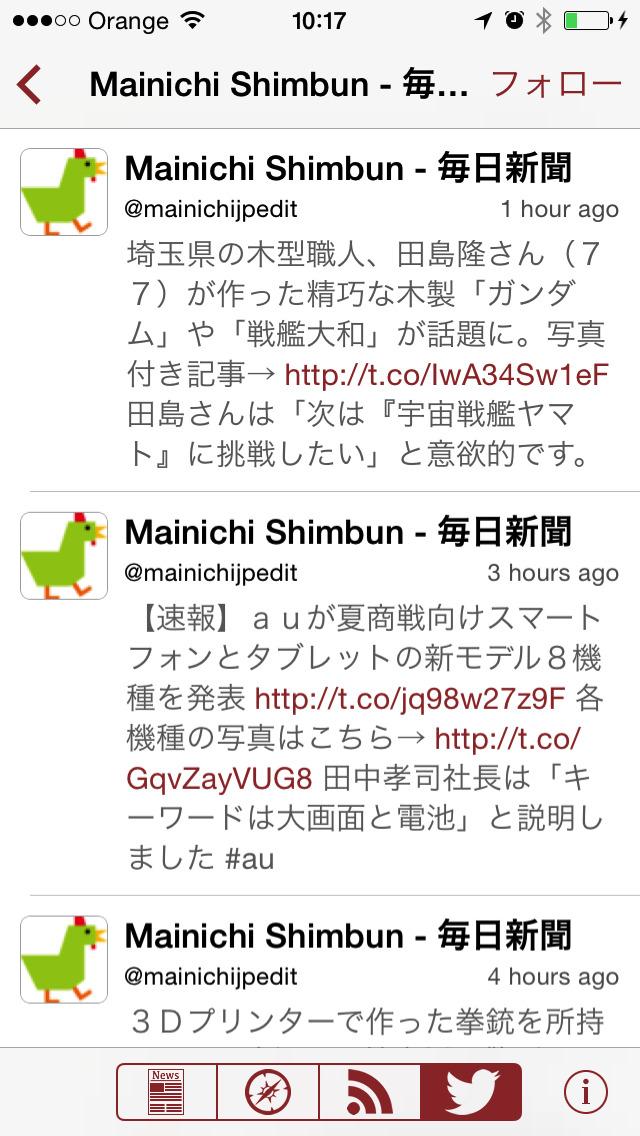 http://a4.mzstatic.com/jp/r30/Purple5/v4/de/30/8c/de308c9c-81ab-f4ac-fcc5-f7d0933b0de3/screen1136x1136.jpeg