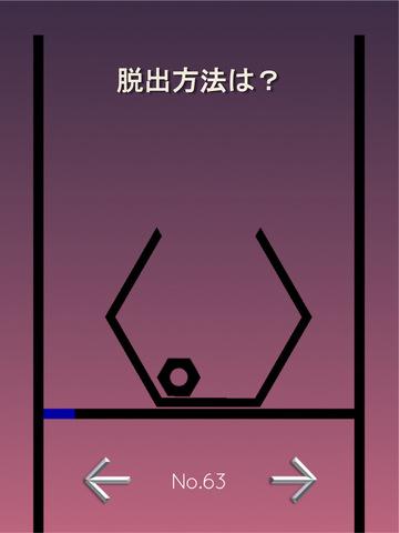 http://a4.mzstatic.com/jp/r30/Purple5/v4/de/3a/30/de3a30ec-b8b4-4052-37e4-70abd9bfbe54/screen480x480.jpeg
