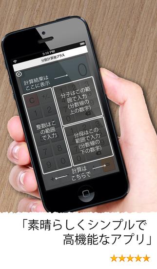 http://a4.mzstatic.com/jp/r30/Purple5/v4/e1/96/61/e19661a5-97cd-6605-e29b-9fa151f90a41/screen322x572.jpeg