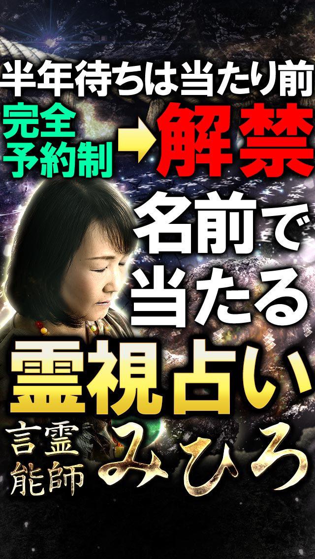 http://a4.mzstatic.com/jp/r30/Purple5/v4/e1/b2/c1/e1b2c137-0a09-fe16-2945-57c91d1eccf4/screen1136x1136.jpeg