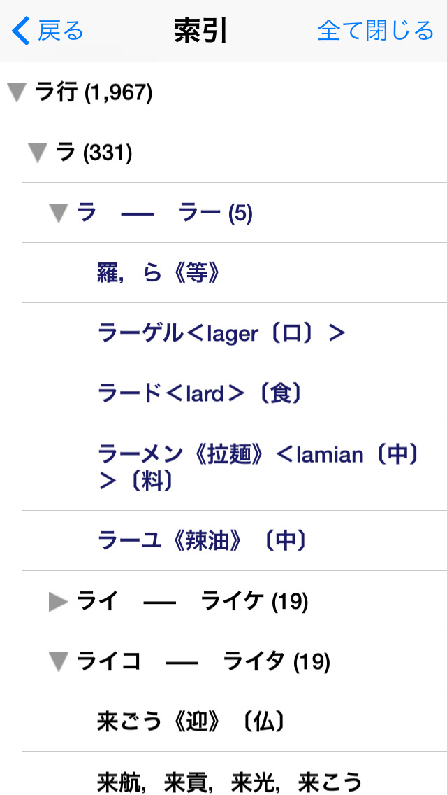 NHK日本語発音アクセント新辞典 |, NHK放送文化研 …