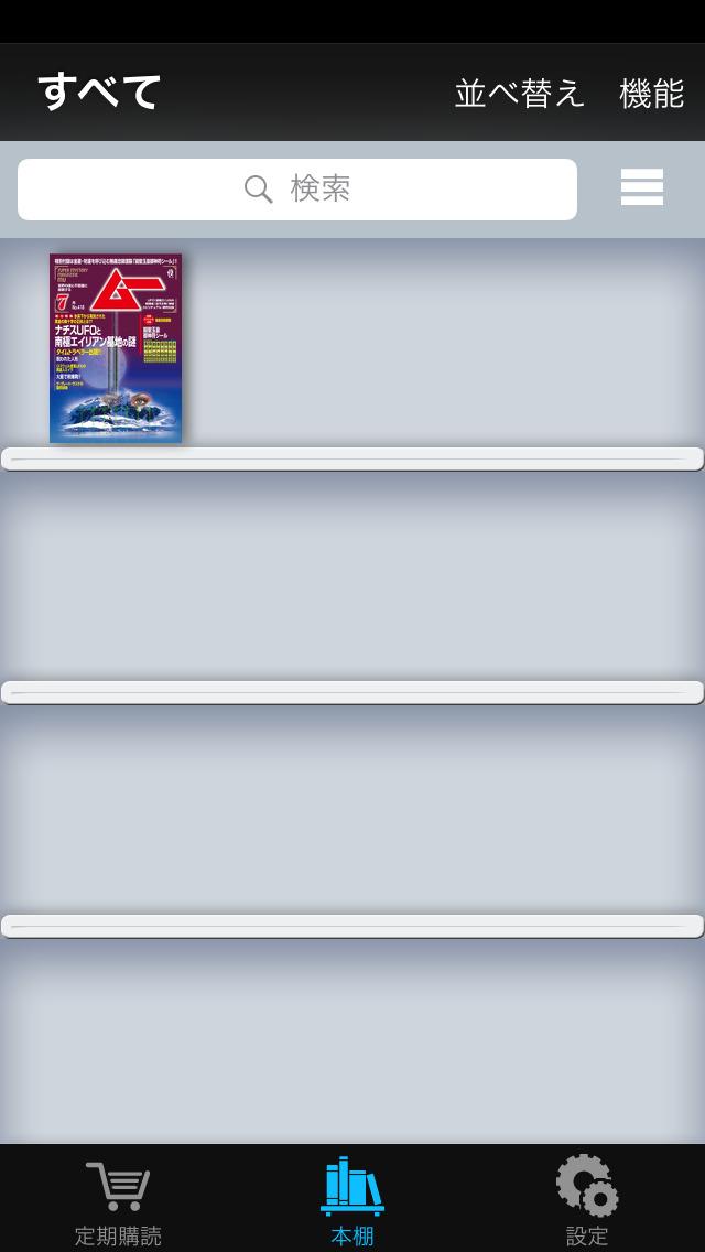http://a4.mzstatic.com/jp/r30/Purple5/v4/e4/19/25/e4192598-1146-586c-30d6-737cda865918/screen1136x1136.jpeg