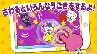 http://a4.mzstatic.com/jp/r30/Purple5/v4/e5/ca/ea/e5caeaaa-780a-bf9c-20e2-195496cd14c2/screen320x320.jpeg
