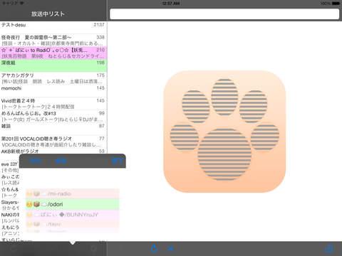 http://a4.mzstatic.com/jp/r30/Purple5/v4/e6/ae/43/e6ae4335-bc4e-5ccf-1f75-a349b524588a/screen480x480.jpeg