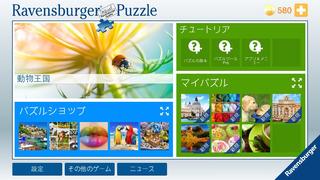 http://a4.mzstatic.com/jp/r30/Purple5/v4/ea/39/9a/ea399a59-0584-8a21-5398-a32d3cb57a8f/screen320x320.jpeg