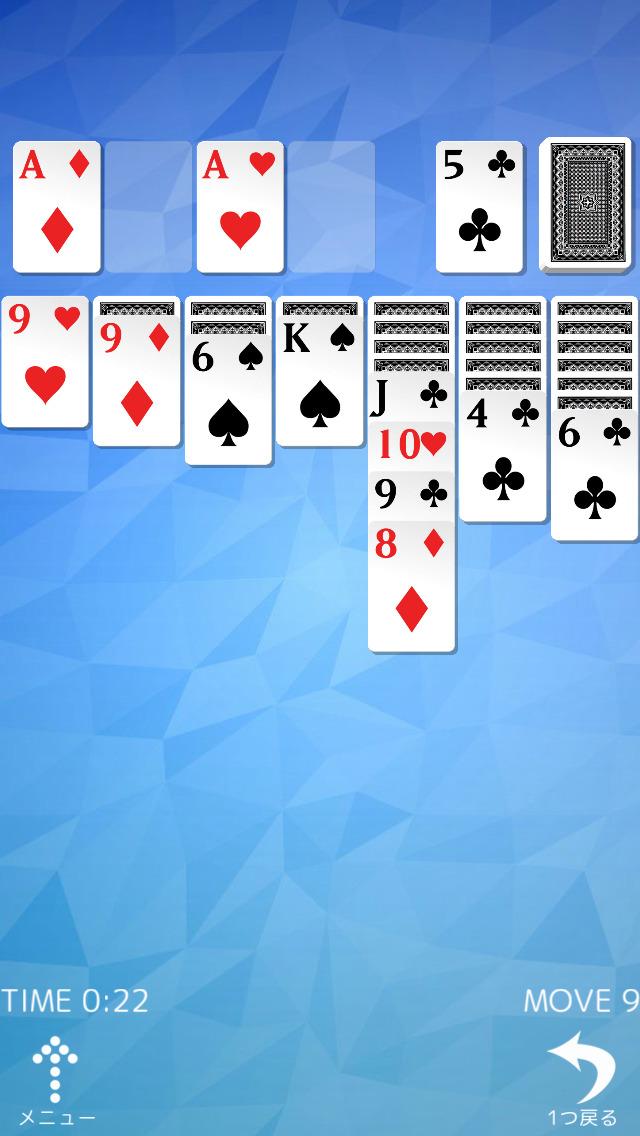 http://a4.mzstatic.com/jp/r30/Purple5/v4/ec/ec/07/ecec0757-3b31-7012-fb2c-8eee9dcde11c/screen1136x1136.jpeg