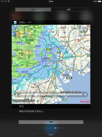 http://a4.mzstatic.com/jp/r30/Purple5/v4/ed/04/c0/ed04c01a-b3c9-a604-537a-99c014b8848d/screen480x480.jpeg