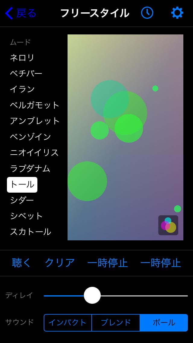 http://a4.mzstatic.com/jp/r30/Purple5/v4/ed/8c/dd/ed8cddf0-33e0-09e4-189c-e25adf9d3270/screen1136x1136.jpeg