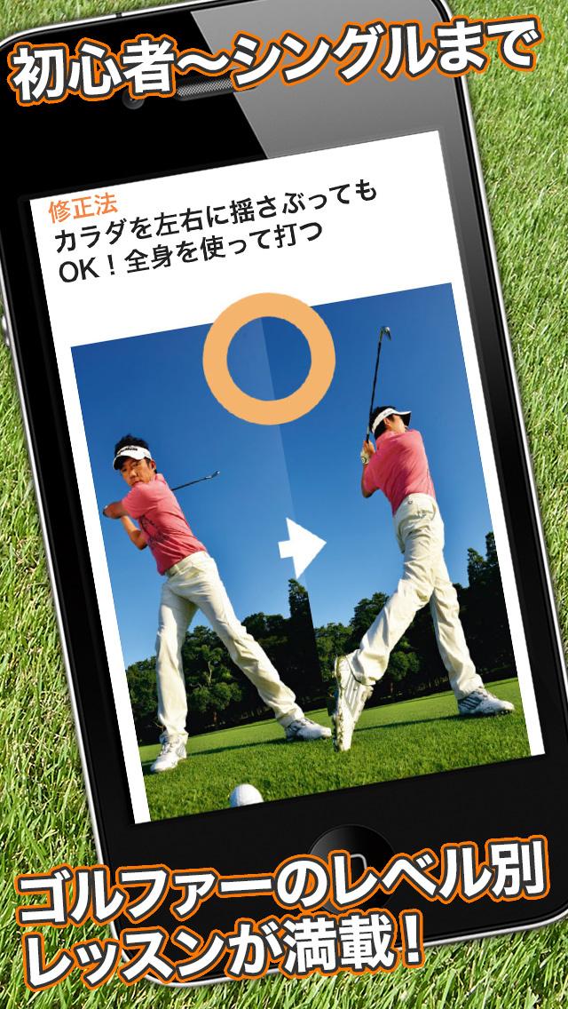 http://a4.mzstatic.com/jp/r30/Purple5/v4/f3/f8/41/f3f84102-0324-ae5a-d936-e0a2f5dc0dd6/screen1136x1136.jpeg