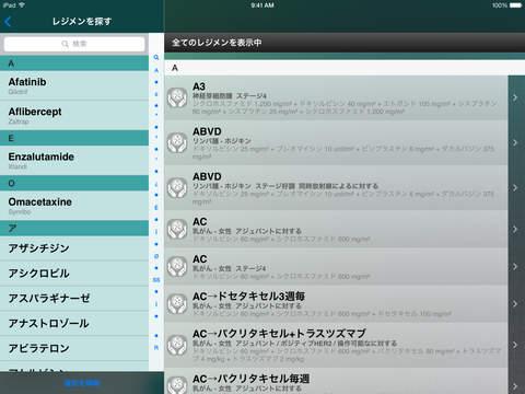 http://a4.mzstatic.com/jp/r30/Purple5/v4/f5/a8/9e/f5a89eb3-2293-b22b-0419-ec02ed5ffb52/screen480x480.jpeg