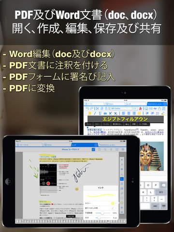 http://a4.mzstatic.com/jp/r30/Purple5/v4/f6/6f/06/f66f0686-b7c6-e752-b72c-b208a5dacec6/screen480x480.jpeg