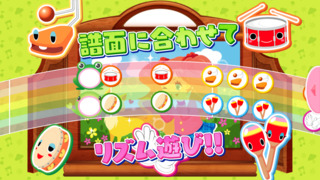 http://a4.mzstatic.com/jp/r30/Purple5/v4/fa/90/f8/fa90f823-7da0-acc6-2a0e-c14f6ab3965b/screen320x320.jpeg
