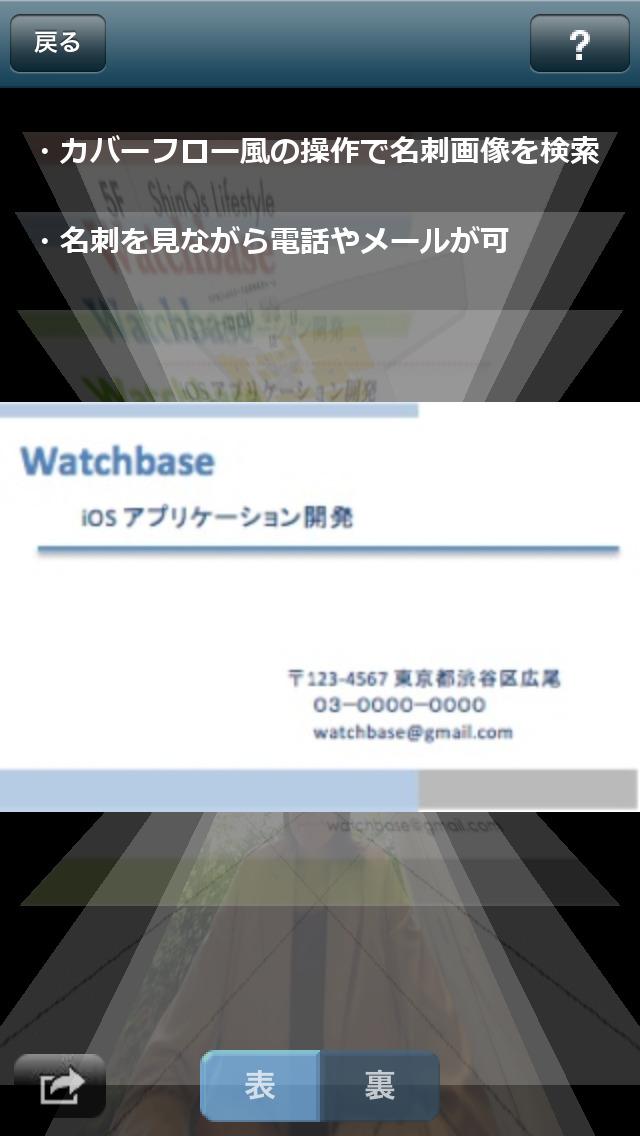 http://a4.mzstatic.com/jp/r30/Purple5/v4/fa/c5/2f/fac52f6d-ea66-777b-ee7f-d6c1b7e7cd2d/screen1136x1136.jpeg