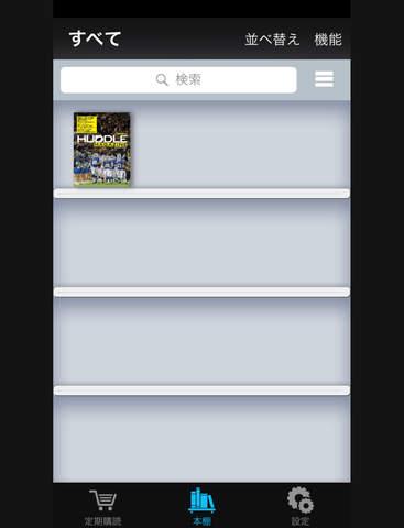 http://a4.mzstatic.com/jp/r30/Purple5/v4/fe/db/3c/fedb3cc8-b38f-c8d4-d077-f60b8abceed8/screen480x480.jpeg