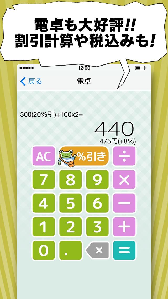http://a4.mzstatic.com/jp/r30/Purple5/v4/ff/0f/9a/ff0f9a31-94ad-10fe-fa31-4eafc7e8c8db/screen1136x1136.jpeg