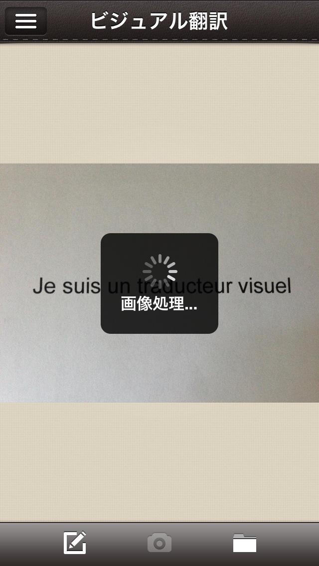 http://a4.mzstatic.com/jp/r30/Purple6/v4/69/dc/8c/69dc8cb7-e52d-dfcb-ea5f-3e73ede7758f/screen1136x1136.jpeg