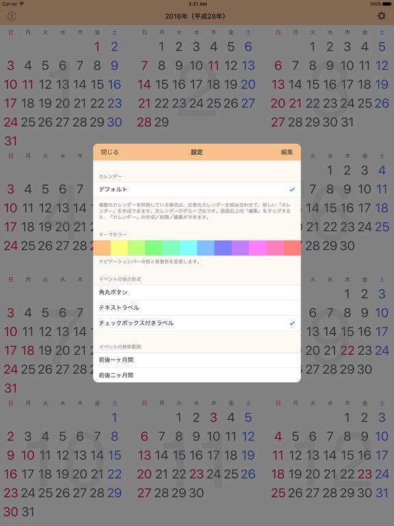 http://a4.mzstatic.com/jp/r30/Purple60/v4/00/ab/cc/00abcc62-c5d2-902b-9ab6-be88f6743658/sc1024x768.jpeg