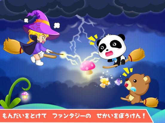 http://a4.mzstatic.com/jp/r30/Purple60/v4/53/67/19/536719f6-8611-6f2f-20ff-554bfb069166/sc552x414.jpeg