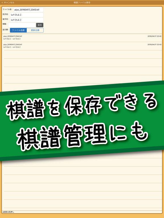 http://a4.mzstatic.com/jp/r30/Purple60/v4/8e/b1/d3/8eb1d319-dbfd-3874-8021-a8d00acfc1ce/sc1024x768.jpeg