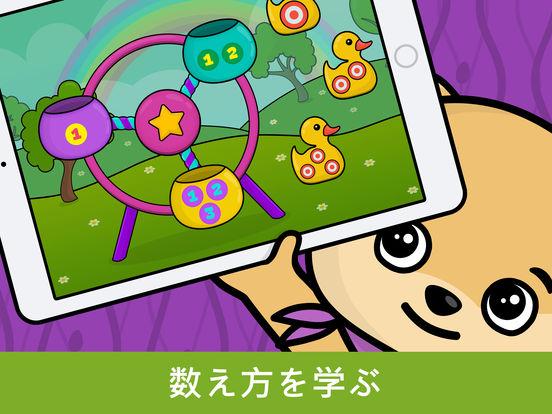 http://a4.mzstatic.com/jp/r30/Purple62/v4/09/85/e3/0985e31c-8f5c-8611-b537-39ed337cb92a/sc552x414.jpeg
