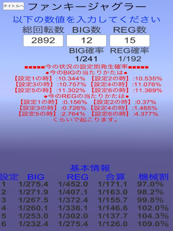 http://a4.mzstatic.com/jp/r30/Purple62/v4/0b/c5/68/0bc568ca-1ac0-b5fb-8ddb-806052613bb0/sc1024x768.jpeg