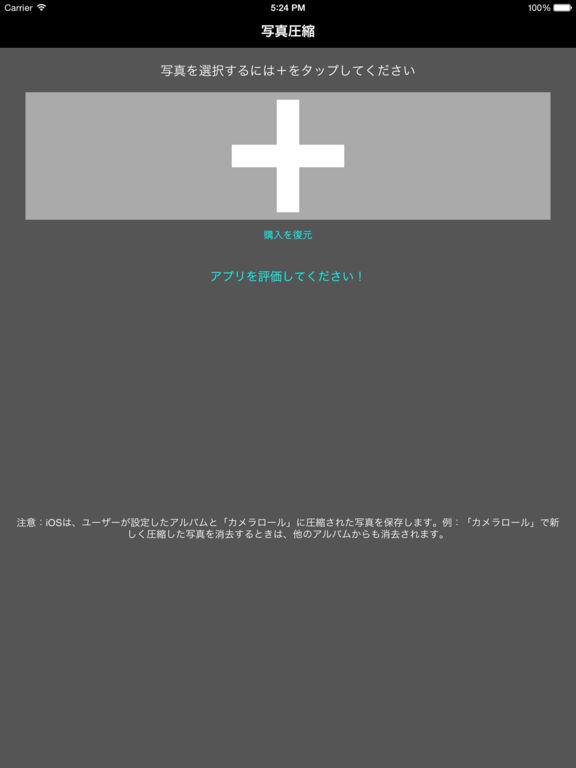 http://a4.mzstatic.com/jp/r30/Purple62/v4/38/0a/b9/380ab930-b64c-abf7-1ec6-cdc3cedf0717/sc1024x768.jpeg