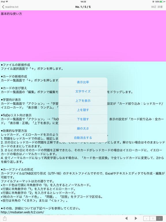 http://a4.mzstatic.com/jp/r30/Purple62/v4/57/c5/bd/57c5bd57-e722-f7f1-7206-81559abc3f9c/sc1024x768.jpeg