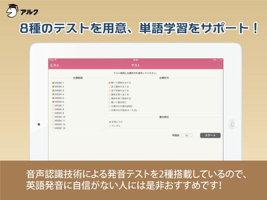 http://a4.mzstatic.com/jp/r30/Purple62/v4/66/f7/43/66f743e7-69e3-7b7f-7921-ec0e15c53769/sc552x414.jpeg