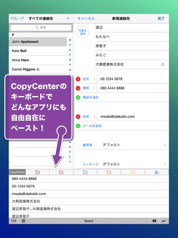 http://a4.mzstatic.com/jp/r30/Purple62/v4/6a/d6/b5/6ad6b539-1fe4-e422-3db9-95d82ba06582/sc1024x768.jpeg
