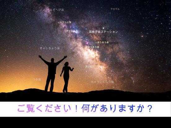 http://a4.mzstatic.com/jp/r30/Purple62/v4/71/42/12/714212bb-e214-6ea0-346f-af44ee3173d7/sc552x414.jpeg