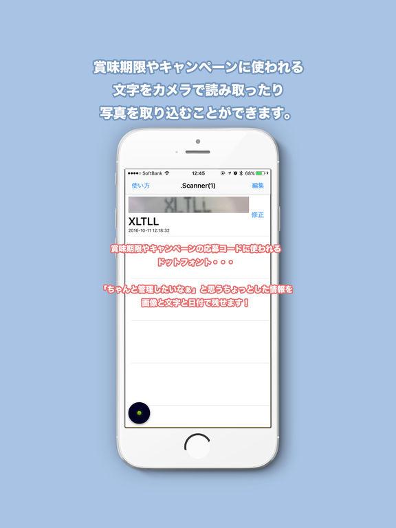 http://a4.mzstatic.com/jp/r30/Purple62/v4/82/83/bc/8283bc6d-6a8c-4825-9984-c955db7dbe7f/sc1024x768.jpeg