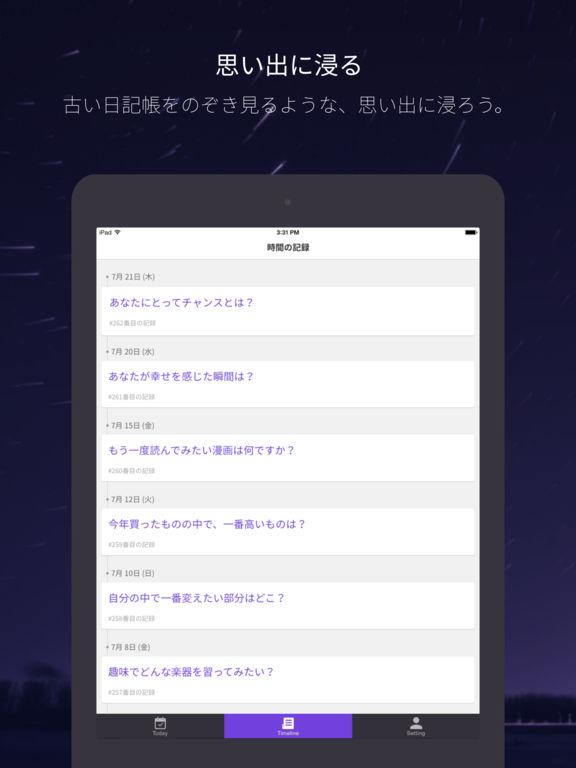 http://a4.mzstatic.com/jp/r30/Purple62/v4/87/b3/90/87b390f1-439e-9b92-b215-a31b8fa57ce2/sc1024x768.jpeg
