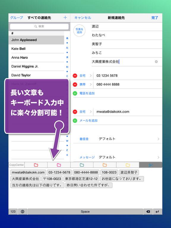 http://a4.mzstatic.com/jp/r30/Purple62/v4/94/ae/4b/94ae4ba2-3c98-9dbc-3a16-aeaba3c33739/sc1024x768.jpeg