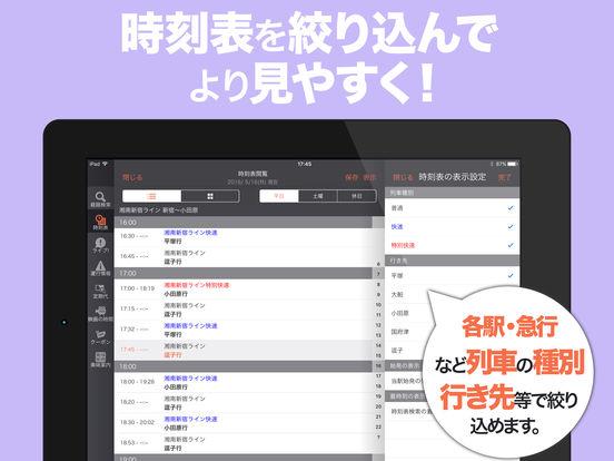 http://a4.mzstatic.com/jp/r30/Purple62/v4/95/68/0d/95680dad-4476-c2f5-ede6-d5819c5b03bf/sc552x414.jpeg