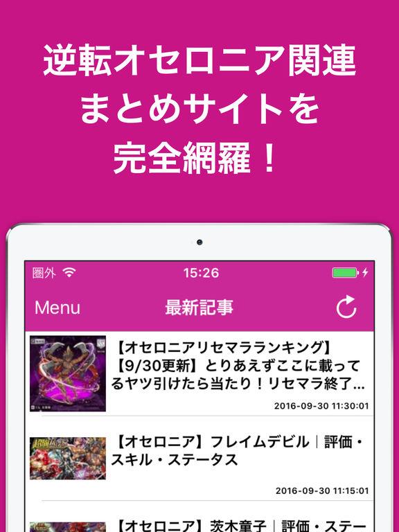 http://a4.mzstatic.com/jp/r30/Purple62/v4/a2/73/03/a27303f4-b442-12c9-9a8b-981adee7b1e0/sc1024x768.jpeg