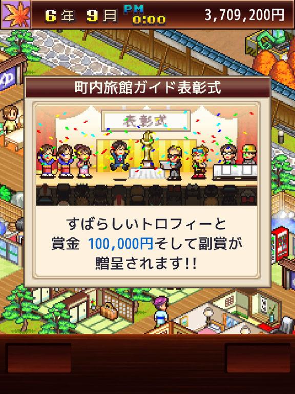 http://a4.mzstatic.com/jp/r30/Purple62/v4/aa/b4/aa/aab4aa95-f0ea-1513-8c2c-89e376598d76/sc1024x768.jpeg