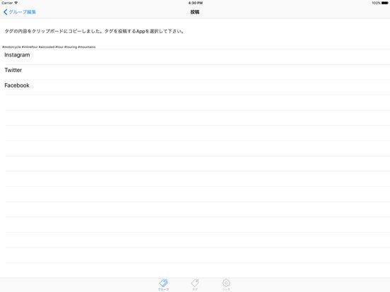 http://a4.mzstatic.com/jp/r30/Purple62/v4/cd/d5/a2/cdd5a251-3b72-e6aa-5f7e-6c3ea510abce/sc552x414.jpeg