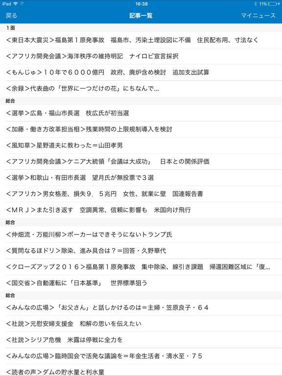 http://a4.mzstatic.com/jp/r30/Purple62/v4/d0/ee/c6/d0eec608-a28b-ed00-9521-52827100a2ba/sc1024x768.jpeg