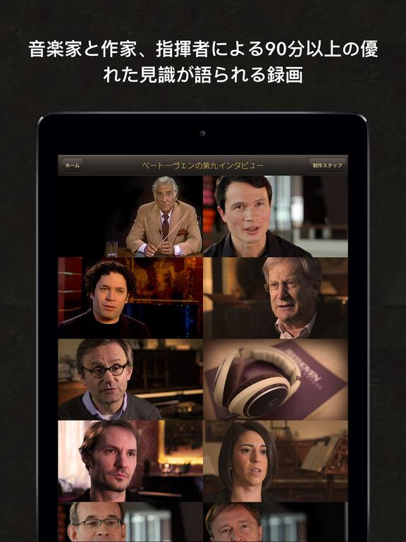 http://a4.mzstatic.com/jp/r30/Purple62/v4/da/19/e0/da19e07a-d9ba-da56-d778-1eae0a9551a9/sc1024x768.jpeg