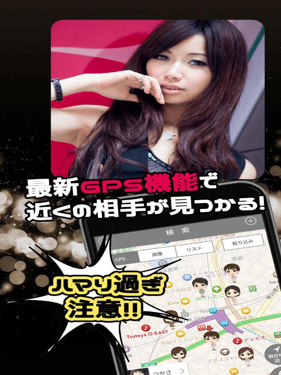 http://a4.mzstatic.com/jp/r30/Purple62/v4/da/9a/c5/da9ac52d-a4c9-b537-57e3-5ee9de4f8c45/sc1024x768.jpeg