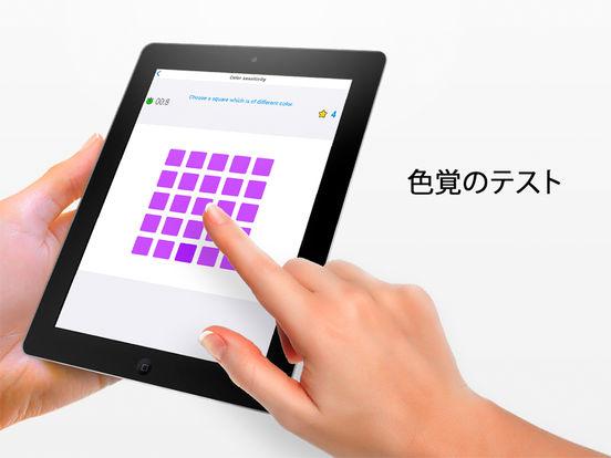 http://a4.mzstatic.com/jp/r30/Purple62/v4/ea/da/49/eada497e-1e01-5d37-f9d3-d9884bbc225a/sc552x414.jpeg