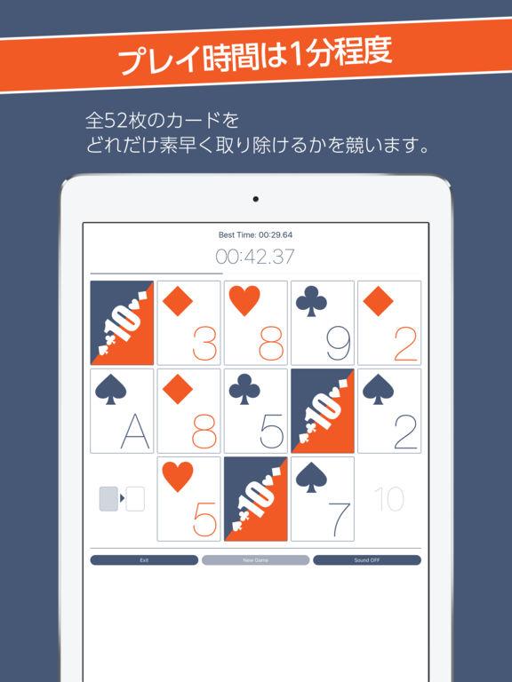 Solitaire10 - ソリティア・テン Screenshot
