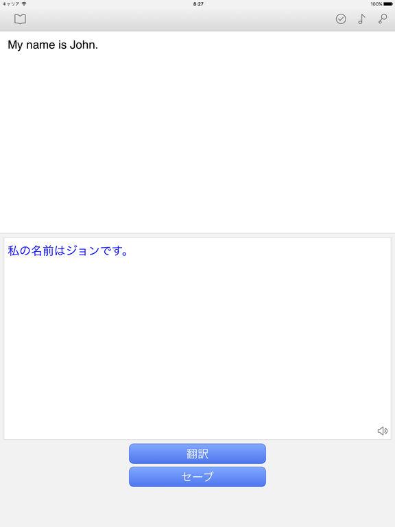 http://a4.mzstatic.com/jp/r30/Purple69/v4/47/ad/e7/47ade706-1594-d747-e3de-89ddf4f4377b/sc1024x768.jpeg