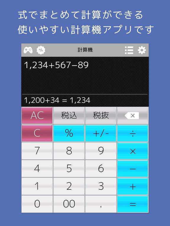 http://a4.mzstatic.com/jp/r30/Purple69/v4/65/29/ec/6529ec19-b397-5259-942d-5ec87e3d29f8/sc1024x768.jpeg
