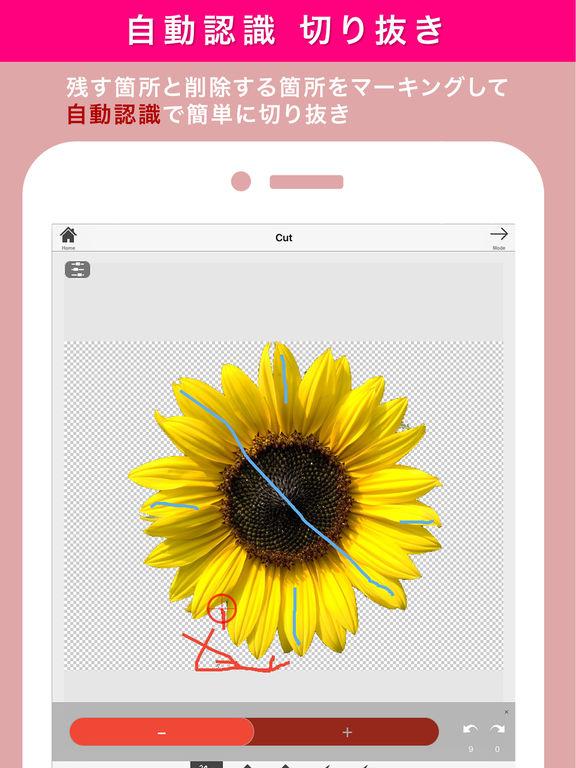 http://a4.mzstatic.com/jp/r30/Purple71/v4/01/3a/40/013a40a2-a8dd-f892-c79b-d3bc42c4e68a/sc1024x768.jpeg
