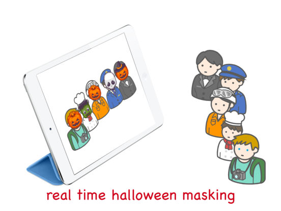 ハロウィンカメラ - real time halloween masking Screenshot