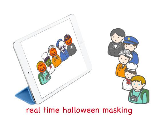 ハロウィンカメラ - real time halloween masking Screenshot