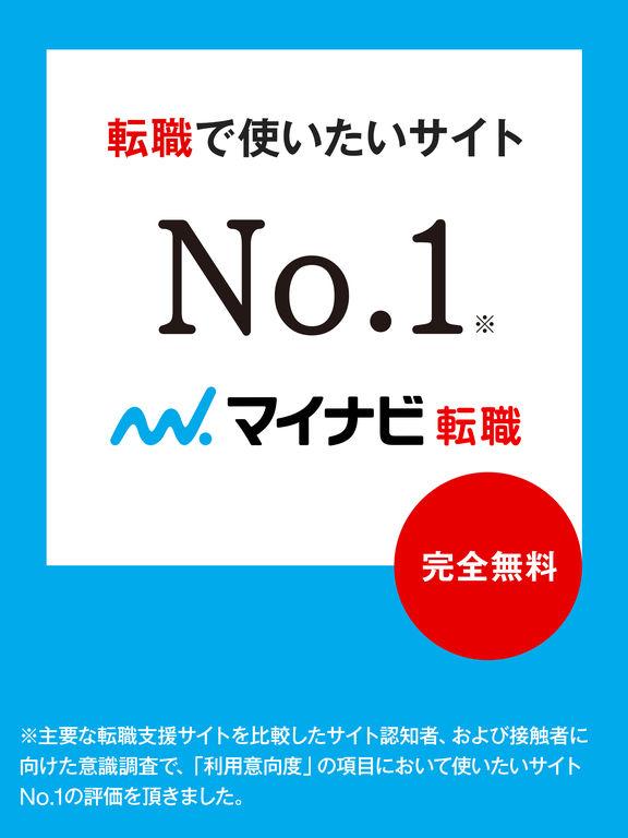 http://a4.mzstatic.com/jp/r30/Purple71/v4/04/f9/7a/04f97aed-7b7c-9309-7e56-9d0496cef9d3/sc1024x768.jpeg